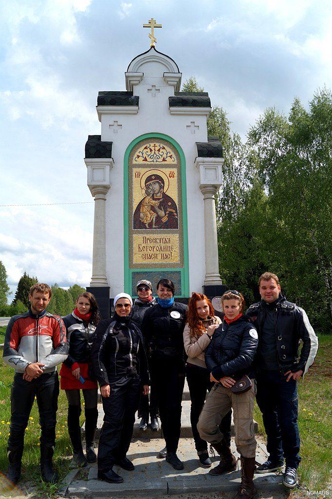 19мая_въезд в Костромскую обл-047