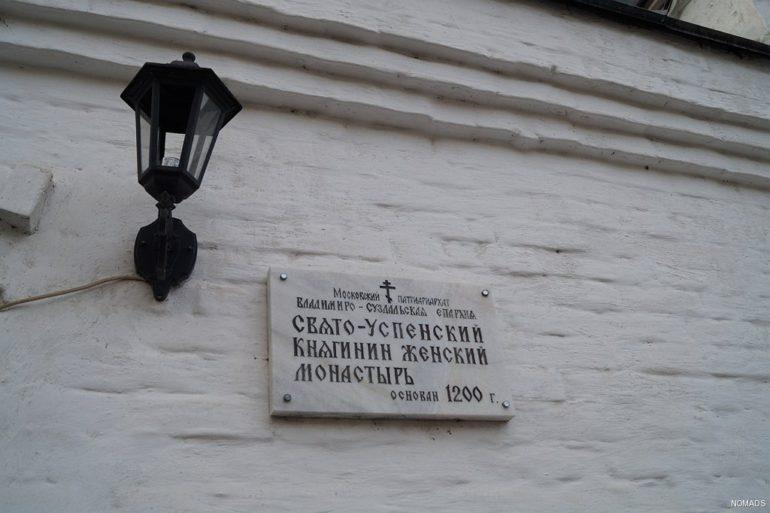 21мая_Владимир1-053