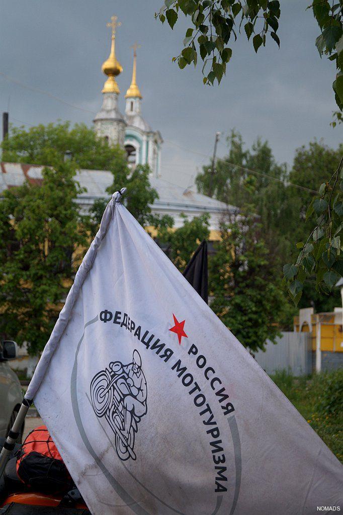 21мая_Владимир2-054