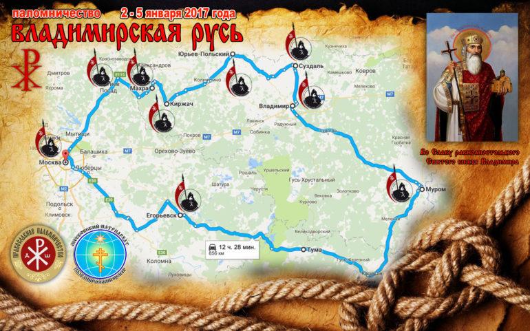 карта copy