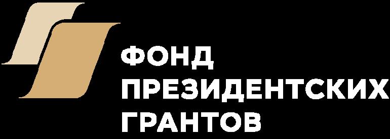 pgrants_logo_white