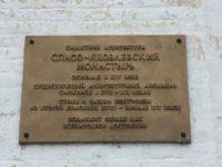 jakovlev (15)